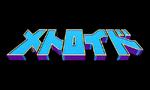 Title logo 01 ETC
