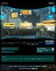 Misión Especial página inicial MP3