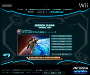 Special Mission - Mission Clear Special Item (Red Credits Side A)