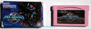 Nintendo Wii Real Figure Collection - Metroid Fusion