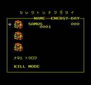 Metroid for Famicom save screen