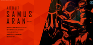Metroid Samus Returns About Samus Aran