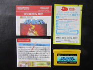 Famicom Mini Metroid package contents