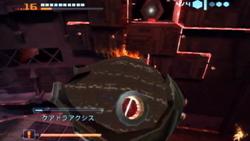 Quadraxis Head Bomb