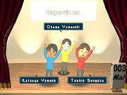 Toshio Sengoku and Katsuya Yamano Miis (WarioWare Smooth Moves)