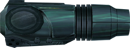 Rayo cañón modelo mp2