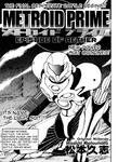 Light Suit manga