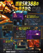 FAMITSU - Metroid Samus Returns page 5