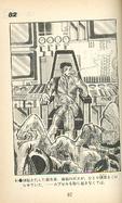 Directiva de intrusión de Zebes página 87