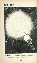 MZIO page 201