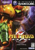 Metroid Prime - Boxart JP