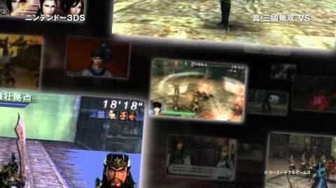 3DS「真・三國無双 VS」プロモーションムービー