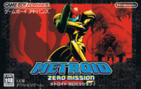 Metroid Zero Mission - Boxart JP