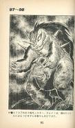 MZIO page 95