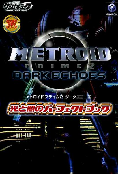 Metroid Prime 2 Dark Echoes Light and Dark Perfect Book