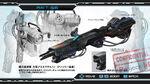 56Metroid Other M Plasma Gun Art 56