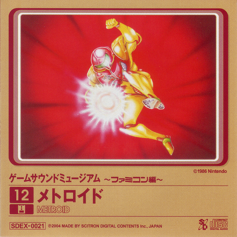 Game Sound Museum ~ Famicom Edition ~ 12 Metroid | Wikitroid