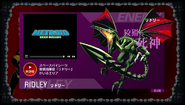 MZM Site Ridley