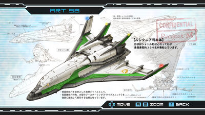 58Metroid Other M Cruiser Art 58