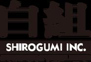 Shirogumi Inc. logo