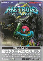 Nintendo Official Guide Book for Metroid Fusion