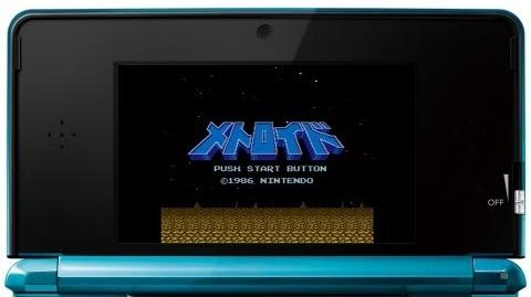 メトロイド プレイ映像 (3DS VC)