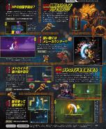 FAMITSU - Metroid Samus Returns page 6