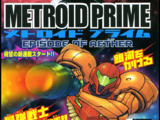 Metroid Prime: Episode of Aether