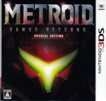 Metroid Samus Returns Special Edition Package MSR