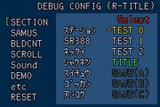 Metroid Fusion Debug Config Menu