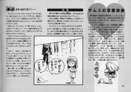 Super Metroid JP interview (VGM scans of pages 86-95) 5