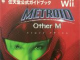 Nintendo Official Guidebook for Metroid Other M