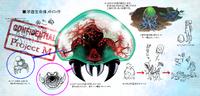 Metroid art oficial
