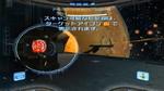 NPC! Metroid Prime Scan