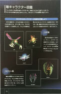 Guide metroid other m p156