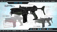 Metroid Other M Gun Art 53