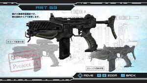 Metroid Other M Gun Art 53