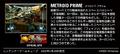 MZM site Metroid Prime description.png