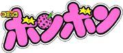 Logo Comic BomBom
