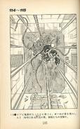 MZIO page 103