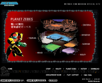 MZM site Planet Zebes