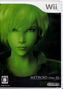 Metroid Other M Package Front 02 MOM