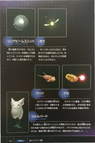 File:JP Other M Guide 166.jpg