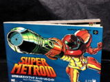 Libro Guía Oficial de Nintendo para Super Metroid