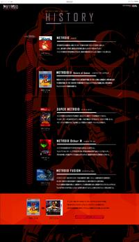 Metroid Samus Returns JP site History