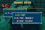 Metroid Zero Mission JP language modes