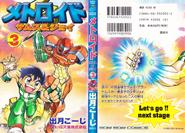 Metroid Samus and Joy Volume 3 Cover ETC