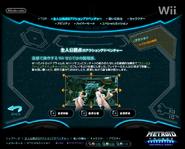 Misión Especial esquema de controles MP3