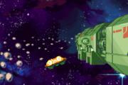 Cinturón de Asteroides MF