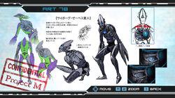 Cyborg Zebesian